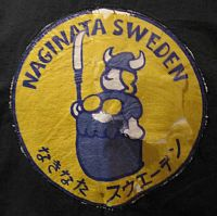 Logo der schwedischen Naginataka